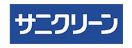サニクリーン九州