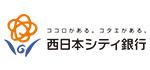 株式会社西日本シティ銀行